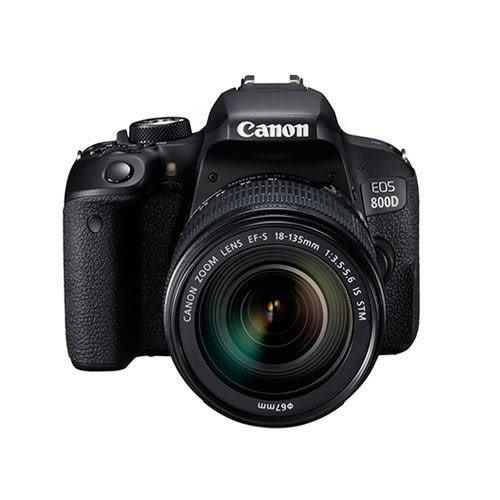 Canon EOS 800D + 18-135 mm STM KIT 套組 送64G高速卡+相機包+保護鏡+4大好禮 彩虹公司貨