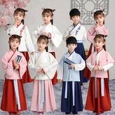 漢服女童小學生國學服男童中國風古裝兒童書童服裝三字經演出服男