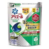 Ariel 3D抗菌洗衣膠囊優惠裝18顆*2袋(室內晾衣型) ◆四季百貨◆