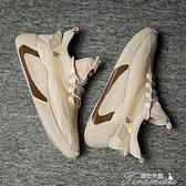 運動鞋 夏季透氣韓版運動休閒鞋網鞋跑步潮鞋百搭網面新款男鞋子網眼 快速出貨