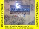 全新書博民逛書店仇英畫集天美8Y15434 本社編 吉林文史 ISBN:9787