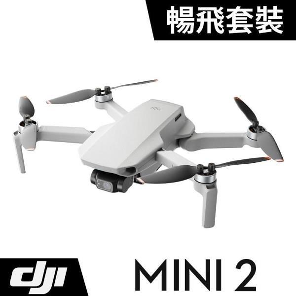 【南紡購物中心】DJI Mavic Mini 2 4K 超輕巧型 空拍機 暢飛套裝版 + 戶外玩家組