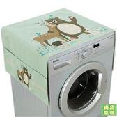 冰箱防塵罩韓式卡通冰箱蓋布單開門冰箱防塵罩田園雙開冰箱巾滾筒洗衣機蓋巾