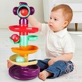 嬰兒寶寶玩具轉轉樂軌道球益智早教疊疊樂滾滑球塔【少女顏究院】