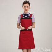 女圍裙純棉韓版時尚可愛廚房做飯餐廳放油防水工作服 怦然心動