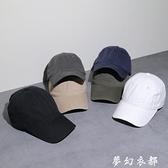 帽子男夏天韓版潮鴨舌帽女純色百搭棒球帽街頭時尚學生遮陽太陽帽 夢幻衣都
