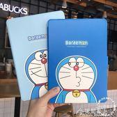 平板皮套-藍色藍胖子新款ipad保護套A1893蘋果平板A1822防摔Air2卡通Pro9.7老款 花間公主