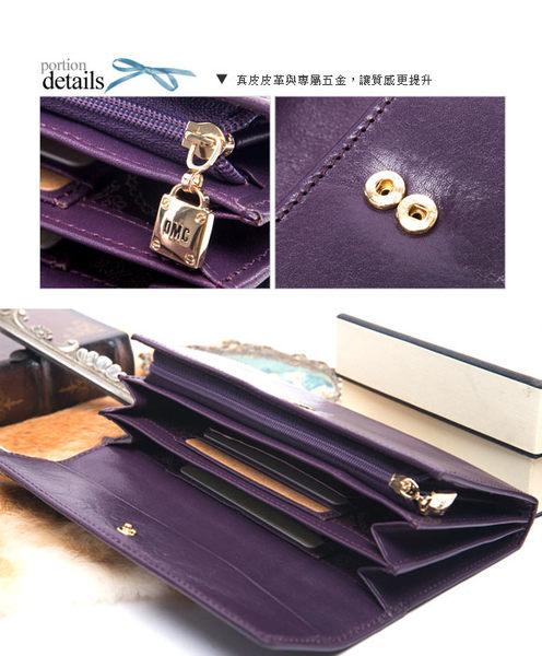 OMC - 原皮魅力系列多層手拿式長夾 - 神秘紫