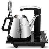 全自動上水壺抽水式電熱水壺泡茶喝茶電磁茶爐茶具燒水壺家用igo   卡菲婭