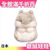 日本 日本 可愛 BIG 動物 倉鼠 絨毛娃娃 玩具 療癒 灰色【小福部屋】