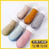 嬰兒鞋襪秋冬天加厚加絨保暖寶寶地板襪男女兒童毛絨襪子防滑軟底