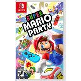 【預購】任天堂 Switch 超級瑪利歐派對《中文版》預計2018.10.5上市