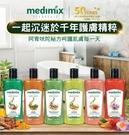 【公司貨】印度MEDIMIX 阿育吠陀秘方沐浴液態皂 300ml *Miaki*