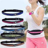 降價優惠兩天-運動腰包戶外裝備運動腰包男女跑步包多功能防水隱形手機包