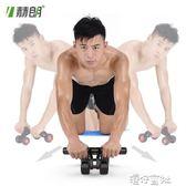 健腹輪腹肌初學者健身器材家用收腹減肚子瘦腰腹部運動馬甲線女男 港仔會社