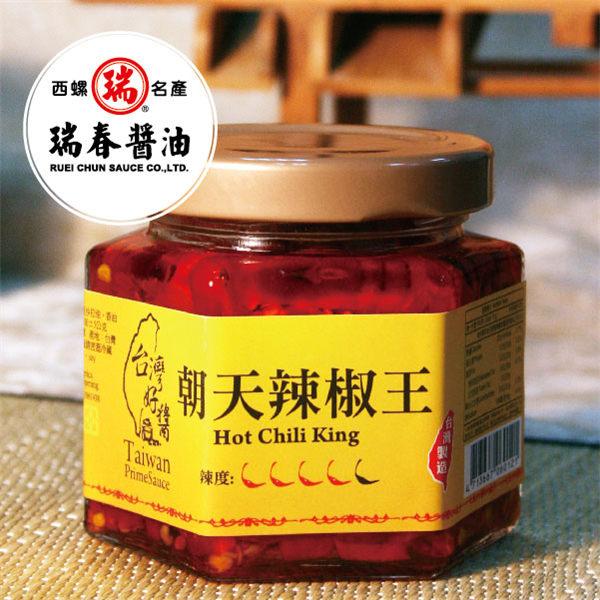 瑞春.朝天辣椒王 (120g/瓶,共十二瓶)﹍愛食網