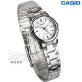 CASIO卡西歐 LTP-V002D-7A 簡約優雅時尚石英腕錶 女錶 防水手錶 不銹鋼 白面 LTP-V002D-7AUDF