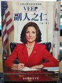 R00-013#正版DVD#副人之仁 第一季(第1季) 2碟#歐美影集#挖寶二手片