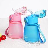 寶寶水杯 兒童水杯寶寶喝水杯子帶吸管防摔隨手便攜水瓶小孩幼兒園水壺 果果輕時尚