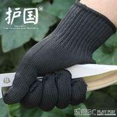 防割手套 加厚5級鋼絲防割手套防刃防刀防身手套防爆耐磨安全指勞保特種兵