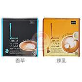 韓國 LOOKAS9 阿拉比卡濃縮風味拿鐵(10入) 原味/香草/煉乳/抹茶 4款可選【小三美日】即溶咖啡