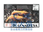 F2【魚大俠】SP087黑盒款10/20天使紅蝦L1規格(2kg/盒/黑盒款) 活動特價