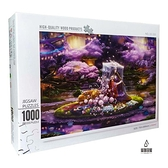 拼圖1000片大型木質成年人減壓兒童卡通動漫益智玩具拼裝【愛物及屋】