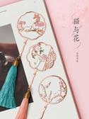 故宮文創紀念品黃銅金屬鏤空貓咪團扇書簽可愛 簡約文藝精美流蘇 喵小姐
