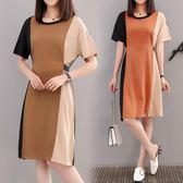 大尺碼洋裝裙拼色撞色中長款短袖寬鬆連身裙