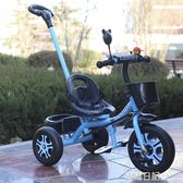 兒童三輪車腳踏車小孩單車1-3-6歲手推車男女玩具童車 igo 露露日記