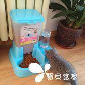 貓咪用品貓碗雙碗自動飲水狗碗自動喂食器寵物用品貓盆食盆貓食盆
