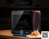 微波爐 智慧烘焙迷你全自動微波爐烤箱一體家用220V MKS雙12狂歡