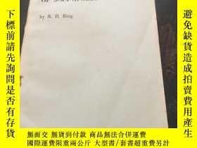 二手書博民逛書店THE罕見GEOMETRIC TOPOLOGY OF 3-MANIFOLDSY260873 R.H.Bing