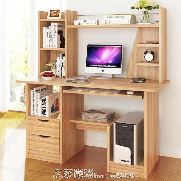 電腦桌 電腦台式桌家用簡約經濟型小桌子學生寫字桌臥室簡易書桌書架組合  艾莎YYJ