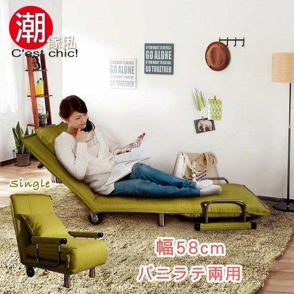 【C\'\'EST CHIC】HERB香草天籟單人沙發床-綠色