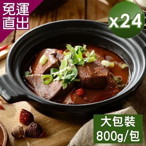 媽祖埔豆腐張 麻辣鴨血-大包裝 24入組【免運直出】