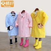 兒童洋裝寶寶小孩子小學生男童女童 戶外雨衣外套雨披書包位 【四季生活館】