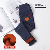 女童打底褲加絨加厚兒童裝牛仔褲保暖外穿長褲子 歐韓時代