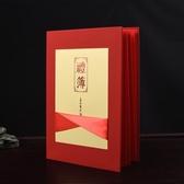 慶喜良緣結婚簽到本創意婚禮滿月禮金本婚慶嘉賓禮薄中式中國風  極有家