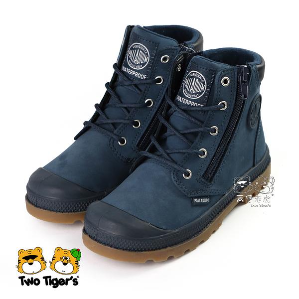 Palladium PAMPA HI CUFF 防水童靴 深藍 雙側拉鍊 中童鞋 NO.R4824