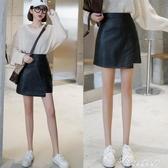 新款小皮裙半身裙女顯瘦不規則高腰A字裙pu包臀裙秋冬短裙子 黛尼時尚精品