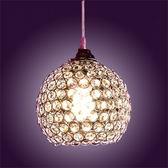 極光水晶玻璃單吊燈