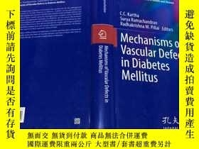 二手書博民逛書店Mechanisms罕見of Vascular Defects in Diabetes Mellitus 糖尿病血
