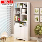 書柜書架落地簡約現代簡易客廳組合置物架小書架書櫥省空間經濟型igo     琉璃美衣