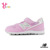 New Balance童鞋 996童 NB童 女童運動鞋 女童跑步鞋 透氣 耐磨 休閒運動鞋P8461#粉紅◆OSOME奧森鞋業