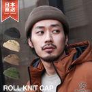 捲起的帽沿部分能提升份量感,較淺的穿戴感是一大特點的針織帽新登場。 討喜的迷你造型是攜帶便利的尺寸感