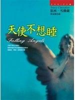 二手書博民逛書店 《天使不想睡》 R2Y ISBN:9573321041│崔西.雪佛蘭