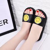 浴室拖鞋   夏浴室洗澡拖鞋可愛笑臉情侶室內女士居家居涼拖鞋