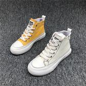 高筒鞋處理女單鞋年春季新款圓頭低跟平底休閒學生高筒板鞋女潮 小天使