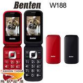 Benten W188 2G+3G雙卡雙待折疊手機 長輩機 / 老人機 - 贈2GB記憶卡